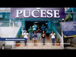 pucese